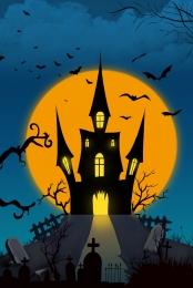 हैलोवीन रात डरावनी हैलोवीन चंद्रमा , पेड़, हैलोवीन पदोन्नति, हैलोवीन रात पृष्ठभूमि छवि