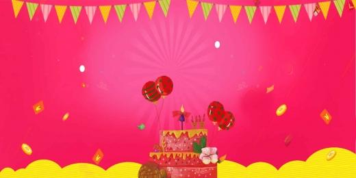 Hand Drawn Birthday Cake Birthday Party Poster Background Template, Hand Drawn, Birthday Cake, Birthday Party, Background image