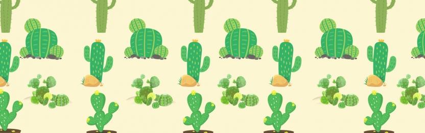 手繪 卡通 底紋 仙人掌, 卡通, 花卉, 手繪卡通仙人掌植物底紋背景 背景圖片