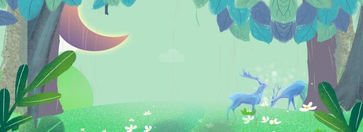 手描きの背景 新鮮な背景 漫画の背景 森林, インタレストクラス登録, 絵画芸術, 水彩画 背景画像