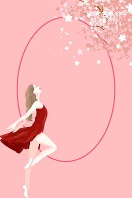 55cd37caa7f3 ... Hand painted beautiful Korean beauty Korean Flower Beauty Imagem Do  Plano De Fundo Nail Art Poster ...