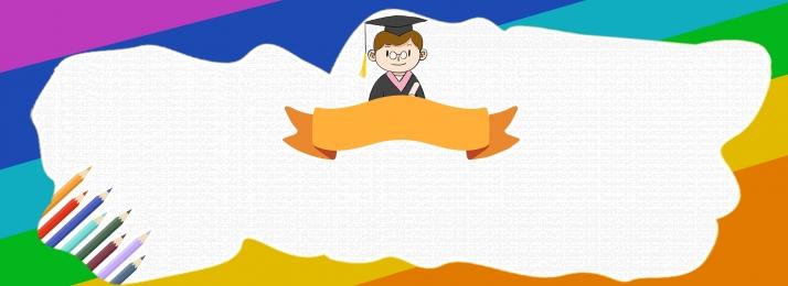vẽ tay hoạt hình áp phích sáng tạo đọc giấy chứng nhận, Phim, Vật, Hình Ảnh nền