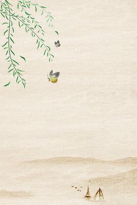 手描きの背景 山川 船 アンティーク , 手描きの背景, 手描きの文字, 漢方薬 背景画像
