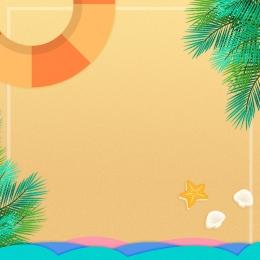 hand painted background hand painted beach summer background summer beach , Taobao, Summer, Layered Фоновый рисунок