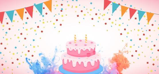 生日快樂 happy birthday 生辰, 賀卡, 海報, 生辰 背景圖片