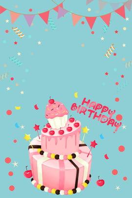 生日快樂 happy birthday 生辰 , Happy, 夢幻, 模板 背景圖片