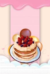 生日賀卡圖片下載 生日快樂 蛋糕 生日賀卡 心形彩帶 Happy 生日賀卡背景圖庫