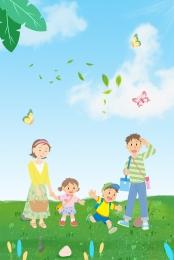 gia đình hạnh phúc du lịch gia đình ánh nắng mặt trời , Thiết Kế đồ Họa, Du Lịch, Gia đình Ảnh nền