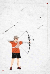 HD thể thao thể thao bắn cung Thao Poster Mục Hình Nền