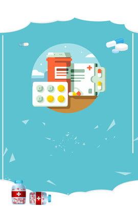 安全用藥 扁平化 醫療促銷 簡約展板 , 醫藥宣傳, 健康醫療, 簡約展板 背景圖片