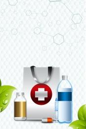 安全用藥 扁平化 醫療促銷 簡約展板 , 醫療促銷, 150ppi, 健康醫療 背景圖片