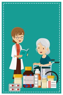 安全用藥 扁平化 醫療促銷 簡約展板 , 藥品安全意識, 健康醫療安全用藥, 醫藥宣傳 背景圖片