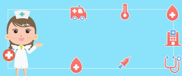 स्वास्थ्य सौंदर्य स्वास्थ्य नि: शुल्क, नीली पृष्ठभूमि, पृष्ठभूमि, नि: शुल्क पृष्ठभूमि छवि
