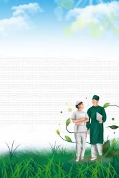 保健室制度 衛生室管理 工作制度 寫真背景 , 制度牌, 制度, 寫真背景 背景圖片