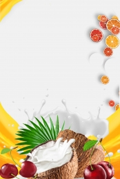 Healthy Fresh Freshly Squeezed Coconut Juice, Coconut, Fresh, Coconut Juice, Background image