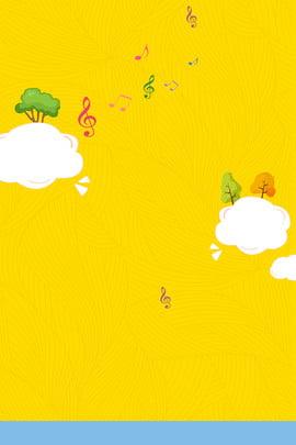 你好八月 卡通 天貓 淘寶 卡通 唯美 活動背景圖庫