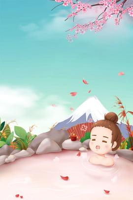 你好八月 溫泉 天貓 淘寶 小清新 夏日 溫泉背景圖庫