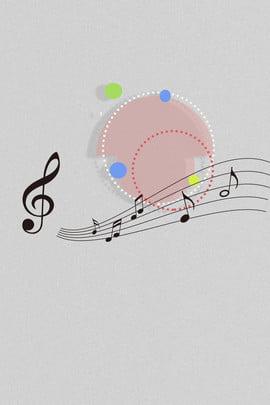 你好八月 音樂 音符 淘寶 音符 音樂 夏日背景圖庫