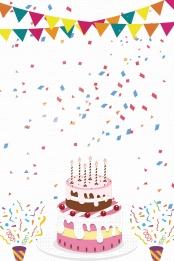 扁平化生日 裝飾物 happy birthday , 大氣, 扁平化, 高檔 背景圖片
