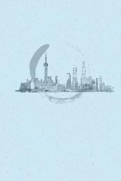 不動産 不動産ポスター 事務所ビル オープニング , 都市, オフィス, ハイエンドビジネスオフィス街h5背景素材 背景画像