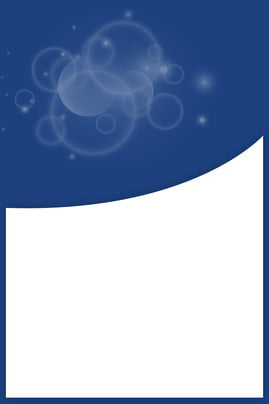 high speed broadband package broadband tariff telecommunication logo tianyi , Material, Package, Broadband Imagem de fundo