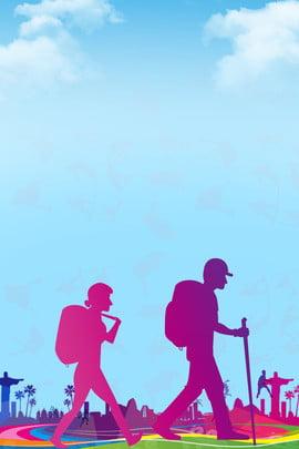 徒步客 運動 徒步旅行 野外郊遊 , 150ppi, 野外郊遊, 徒步客運動戶外運動 背景圖片
