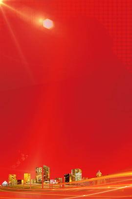 grand opening dm màu trang áp phích hình ảnh tải về sofa blanca nhà thương hiệu , Trang Trí, Nền, Nhà Ảnh nền
