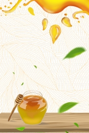 Mật ong trái đất văn hóa mật ong làm mật ong mật ong thủ công Phẩm Nuôi Mật Hình Nền