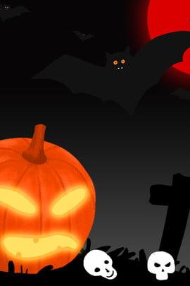 horror halloween carnival night poster , Poster, Poster, Gray Фоновый рисунок