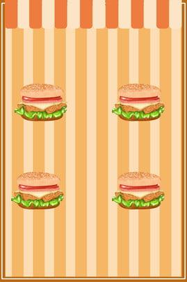 hot dog burger màn hình đứng tải lên hình ảnh , Burger, Tải Lên Hình ảnh, Hot Ảnh nền