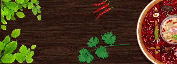 गर्म बर्तन पेटू बैनर लाल, काली मिर्च, मिर्च, हॉट पृष्ठभूमि छवि