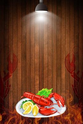 गर्म मसालेदार क्रेफ़िश पेटू , मसालेदार, काली मिर्च, पोस्टर पृष्ठभूमि छवि