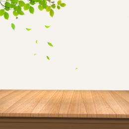 木目 シンプル モッププロモーション 生活雑貨 , モッププロモーション, シンプル, メインマップ背景 背景画像