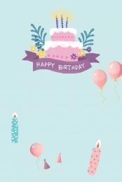 百日宴圖片下載 易拉寶 百日宴 扁平 , 嬰兒, 百日宴圖片下載, 蛋糕 背景圖片