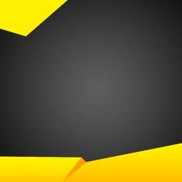 ब्लैक बैकग्राउंड येलो बैकग्राउंड फ्लैट फिशिंग रॉड प्रमोशन , फ्लैट, तस्वीर, Taobao मेन मैप पृष्ठभूमि छवि