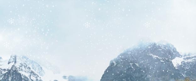 ice winter womens clothing cold, Banner, Women's, Cold Imagem de fundo