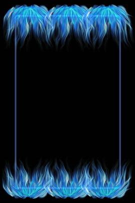 màu xanh băng ngọn lửa lạnh vòng ngọn lửa màu xanh , Lửa, Vòng, Ngọn Lửa Màu Xanh Ảnh nền