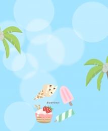 アイスチェス アイスウォーター 冷凍 VIデザイン , サンデー, 冷凍, アイスチェス 背景画像