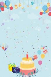 illustration flyer simple birthday , Birthday, Poster, Background Material Imagem de fundo