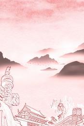 インクのスタイル 祖国山川 建国記念日 ポスターpsd , ポスターの背景, ポスターpsd, インクとインク風祖国山川ナショナルデーポスターpsd 背景画像