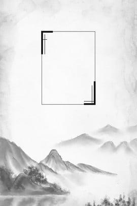 स्याही काले और सफेद पट्टी फ्रेम psd स्तरित , स्याही, चित्रण, फ्रेम पृष्ठभूमि छवि