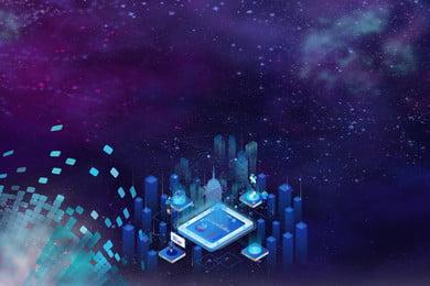 नवाचार भविष्य के पोस्टर जीतता है अखंडता दुनिया जीतता है नेटवर्क प्रौद्योगिकी कंपनी टेम्पलेट्स कॉर्पोरेट मंच सम्मेलन पृष्ठभूमि, नेटवर्क प्रौद्योगिकी कंपनी टेम्पलेट्स, अभिनव, जीतता पृष्ठभूमि छवि