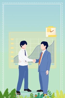 品質月 宣伝 完全性 取引 , 完全性, 広告, 宣伝 背景画像