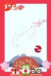 日本 日本旅行 日本旅行 日本旅行広告 , 日本, 日本の印象, 日本スタイル 背景画像