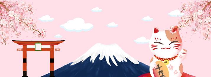जापान यात्रा टोक्यो यात्रा, पोस्टर, विज्ञापन, सामग्री पृष्ठभूमि छवि