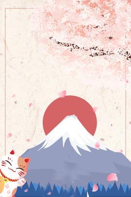 桜 本州 日本 旅行のポスター , 本州, 和風, 日本旅行のポスターの背景 背景画像