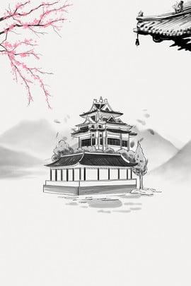 बी एंड बी प्राचीन वास्तुकला पृथ्वी भवन फार्महाउस , टेम्पलेट, पीएसडी, सामग्री पृष्ठभूमि छवि