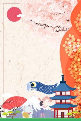 जापानी b   b जिओ क्विंगक्स यात्रा विज्ञापन जापानी b   b , पर्यटन संवर्धन, यात्रा विज्ञापन, जापानी शैली पृष्ठभूमि छवि