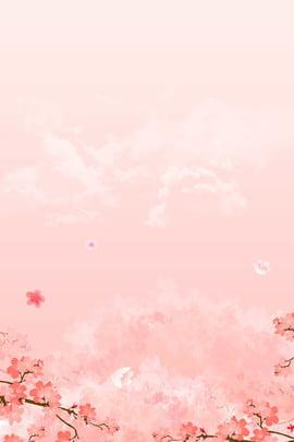 東京 日本 日本の桜 日本のランドマーク , 日本の桜, 広告デザイン, ポスターの背景 背景画像