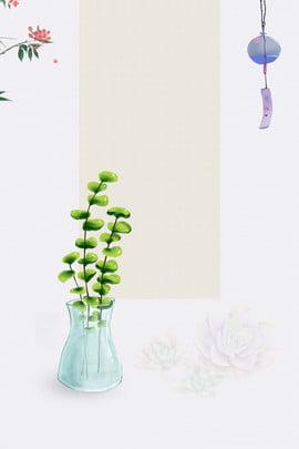 極簡 日系 文藝 小清新 , 小清新, 日系極簡夏季促銷海報背景素材, 極簡 背景圖片